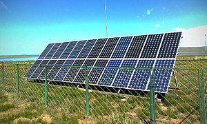 English: Solar panel installation at an inform...